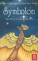 Карты Симболон / Symbolon