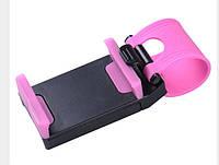 Держатель телефона на руль розовый, фото 1
