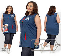 Спортивный костюм-двойка (джинсовый жилет и бриджи) Большие размеры Батал