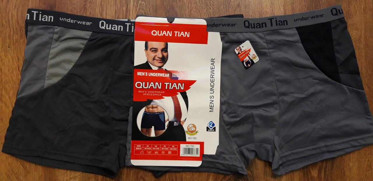 """Трусы мужские,боксеры-батал""""Quan Tian""""(5ХL-8XL)765"""