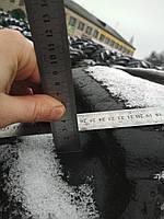 Шина б/у Stomil 23.5-25, фото 1