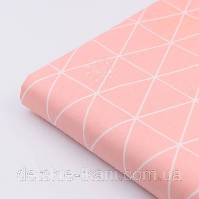 "Лоскут сатина ""Контуры треугольников 5.5 см"" на розово-лососевом фоне, №1714с"