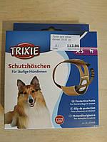 Трусики Trixie (Трикси) гигиенические с прокладками для собак при течке