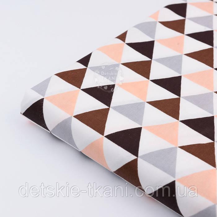 Отрез сатина с треугольниками персиковыми и коричневыми №1496с, 75*160