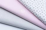 """Лоскут ткани """"Густая насыпь из звёзд разных размеров"""" серые на белом, коллекция Mini-mikro, №1888а, фото 3"""