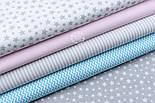 """Лоскут ткани """"Густая насыпь из звёзд разных размеров"""" серые на белом, коллекция Mini-mikro, №1888а, фото 5"""