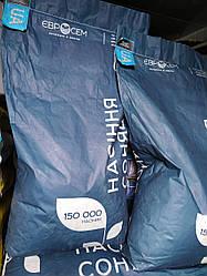 Семена подсолнечника ОЛИВЕР 90дн (ультраранний) гибрид подсолнуха