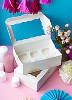 Коробка для 6-ти капкейков / упаковка 10 шт