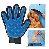 Перчатка для вычесывания шерсти домашних животных True Touch ART 21231