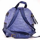 Рюкзак женский YES Weekend из полиэстера 30*27*15 см синий (554409), фото 4