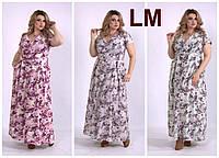 1e7063f9a08 От 42 до 74 р Платье 7701162 женское батал большой размер летнее длинное  сарафан в цветочек