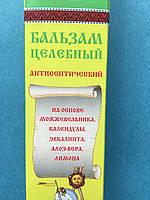 Имидж Бальзам антисептический