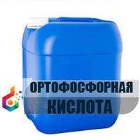 Ортофосфорная кислота пищевая 85% , фото 1