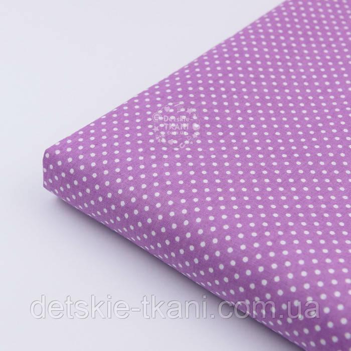 """Лоскут ткани """"Густой горошек 2 мм"""" на сиреневом фоне, №1643а"""