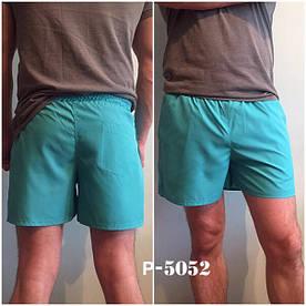 Мужские шорты.  Ткань плащевая+ сетка,  цвет персик, бирюза,  размер М, Л, ХЛ