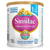 Детская профилактическая смесь Симилак Гипоаллергенный 1 для профилактики аллергии