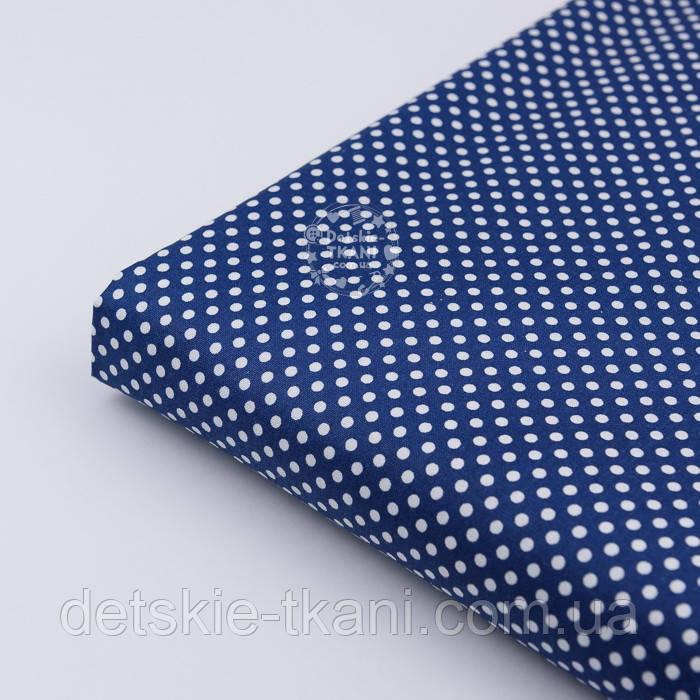 """Лоскут ткани """"Пунктирный горошек"""" белый на синем №1930"""