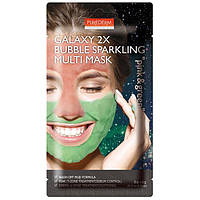 Двокомпонентна киснева маска Purederm Galaxy 2X Bubble Sparkling Multi Mask Pink & Green