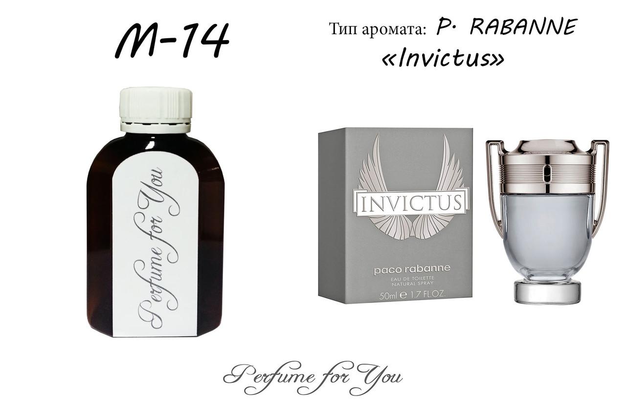 Мужские наливные духи P. Rabanne Invictus
