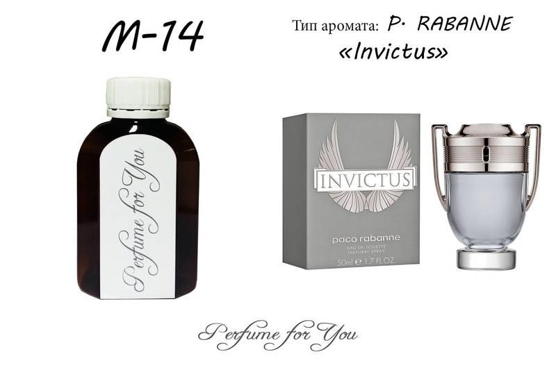 Мужские наливные духи Invictus Paco Rabanne