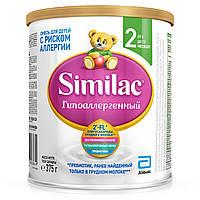 Профилактическая детская смесь Симилак Гипоаллергенный 2 для профилактики аллергии
