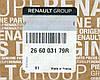 Зовнішні світлодіодні денні ходові вогні (правий) на Renault Scenic III - Renault (Оригінал) - 266003179R, фото 7