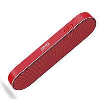 Портативная колонка OMG Inspire 220 Portable Bluetooth Speaker Red (красная)