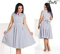 Женское стильное платье в полоску с карманами №490 (р.50-54)
