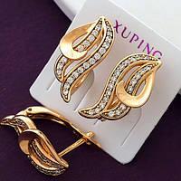 Женские серьги, позолота Xuping. Медицинское золото