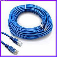 Патч-корд кабель LAN UTP 50 метров