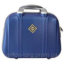 Комплект чемодан + кейс Bonro Smile (средний) синий, фото 3