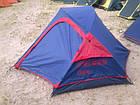 Намет Tramp Lite Gale. Палатка туристическая. Намет туристичний, фото 4