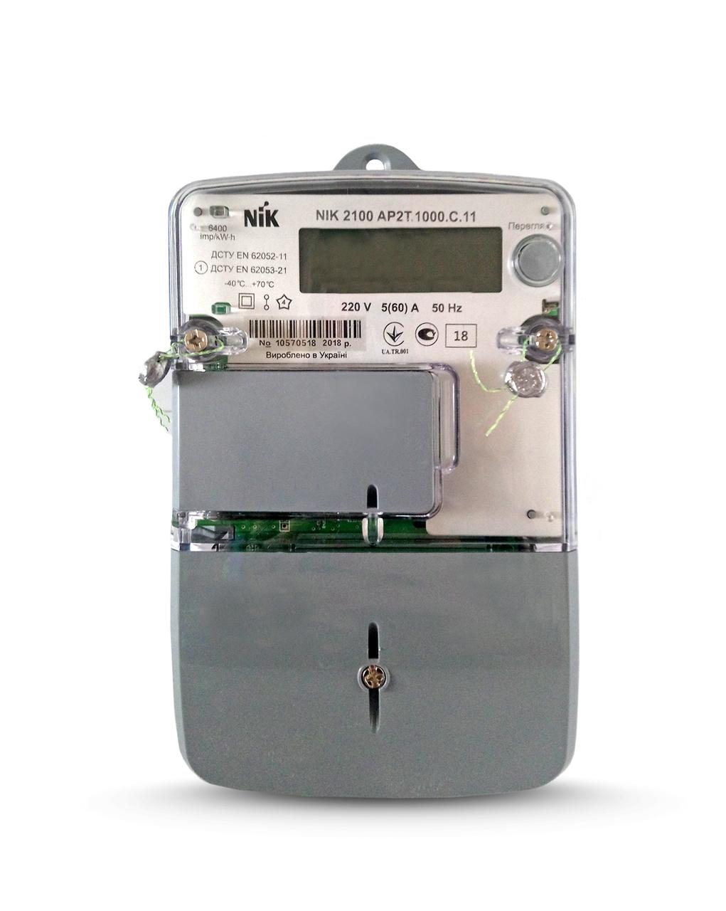 Электросчетчик NIK 2100 AP2T.1000.C.11 двухзонный однофазный (Аналог Ник 2102 01 Е2Т, Е2СТ)