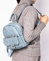 Стеганный рюкзак голубой