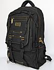 Рюкзак GOLD BE! брезентовый Модель 98209, фото 2