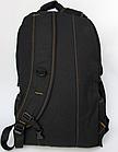 Рюкзак GOLD BE! брезентовый Модель 98209, фото 5