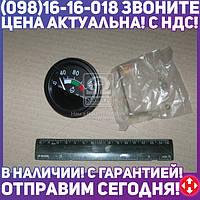 ⭐⭐⭐⭐⭐ Указатель температуры воды электрический МТЗ (производство  JOBs,Юбана)  УК-133 А