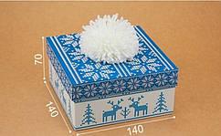Подарочная коробка С помпоном голубая 14х14х7 см