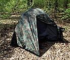 Намет Tramp Lite Hunter 3 м, TLT-001.11. Палатка туристическая. Намет туристичний, фото 4