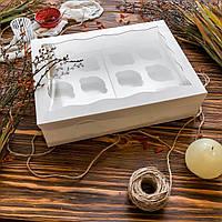 Коробка для 12-ти капкейков / упаковка 10 шт