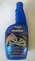 Gommalux  , средство-кондиционер для шин и резиновых поверхностей, защищает , обновляет , смягчает  70771