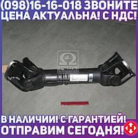 ⭐⭐⭐⭐⭐ Вал карданный КАМАЗ ЕВРО 6520 моста задний (пр-во Белкард)