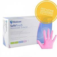 Рукавички нітрилові без пудри Safe Touch Advanced Extend рожеві Medicom 50пар (S)
