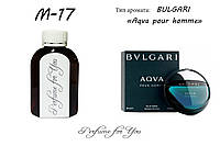 Мужские наливные духи Aqva Pour Homme Bvlgari 125 мл