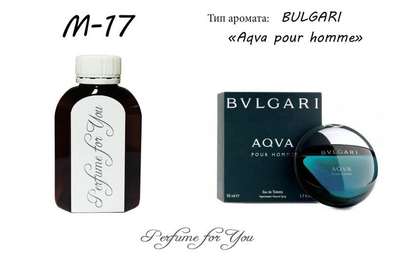 Мужские наливные духи Aqva Pour Homme Bvlgari