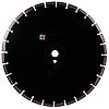 Круг алмазный отрезной по асфальту Distar 1A1RSS/C3S-H 400x3,5/2,5x10x25,4-28 F4 STAYER