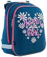 """Рюкзак шкільний, каркасний H-12 """"Happy girl"""" 556030"""
