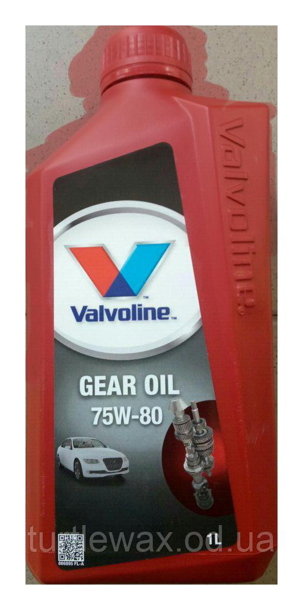 Трансмісійна олива Valvoline Gear Oil 75W-80, 1л