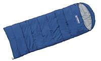 Спальный мешок Asleep 200 TERRA incognita Синий