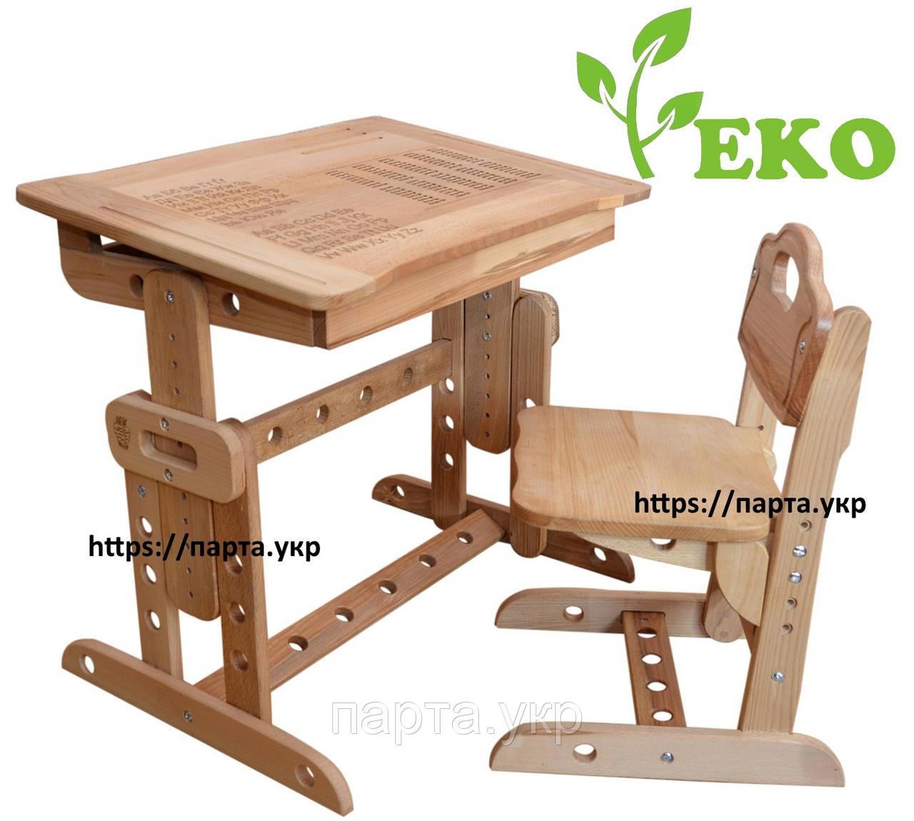 Детская парта и стул из дерева бук, Алфавит